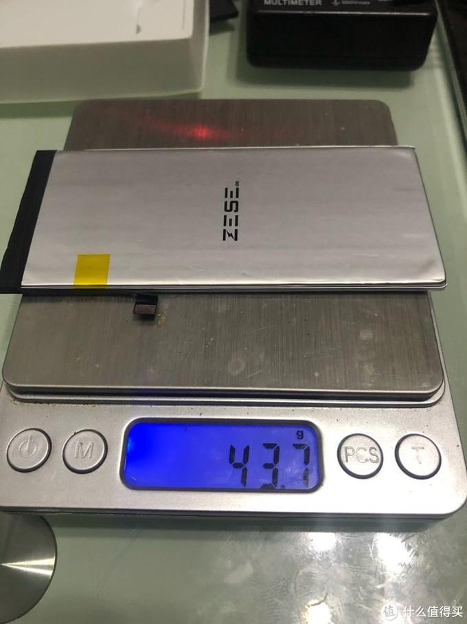 哲思电池重量(3100毫安)