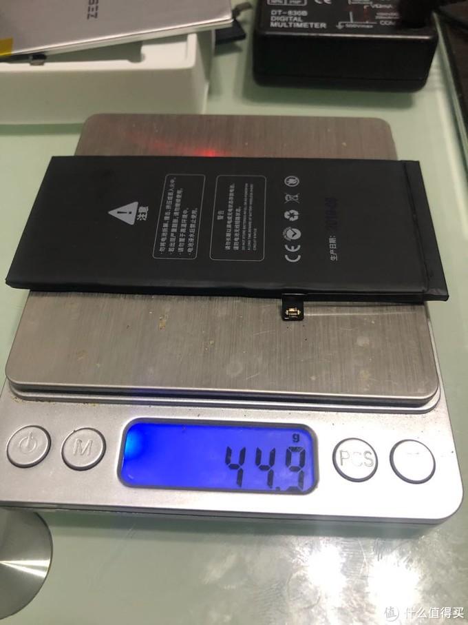 某牌电池重量(3200毫安)