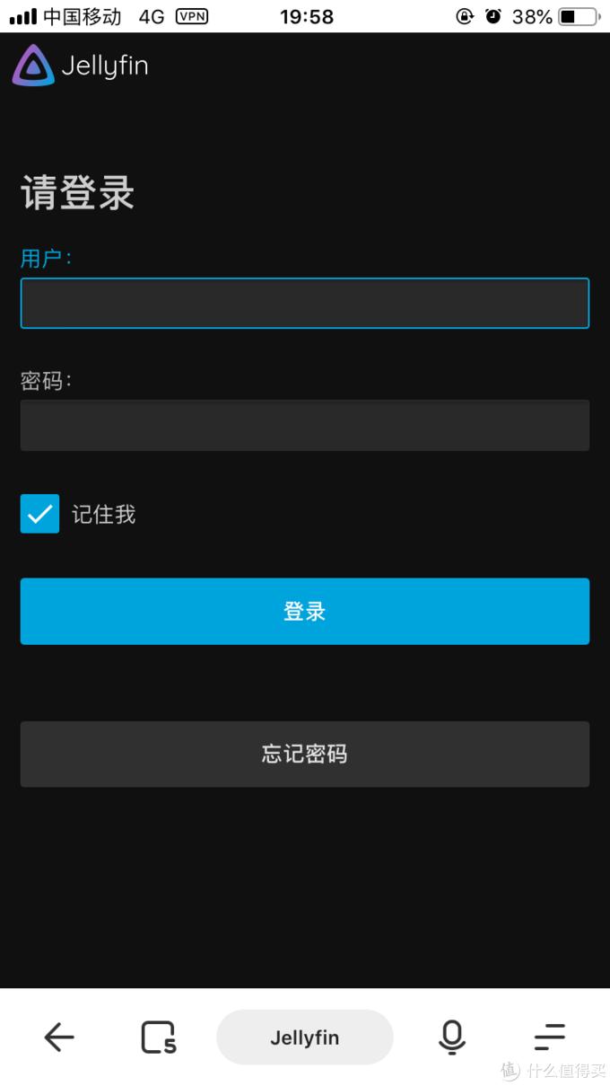 群晖可以这么玩 - VPN套件让你的群晖远程访问更方便-L2TP篇