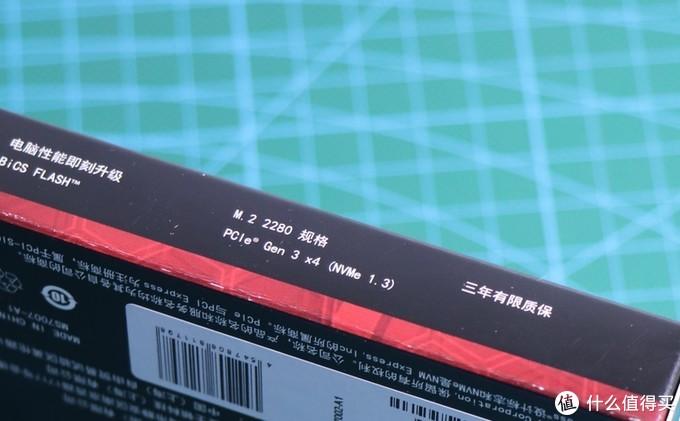 插满才舒坦 - 东芝 TOSHIBARC500250GM.2NVMESSD固态硬盘
