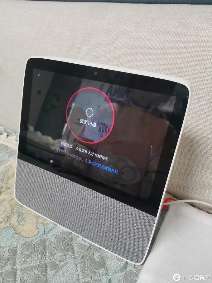 你好小度,小度在家智能屏X8音箱体验