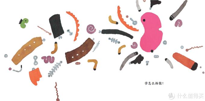 """日本绘本大师的育儿观:""""孩子没问题,大人有问题"""""""