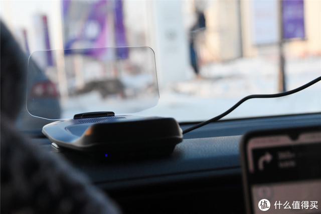 智能+安全,小米有品上线车萝卜HUD,汽车也能体验飞机舱的感觉