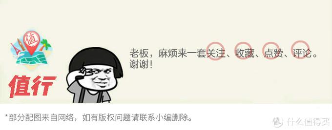 值行私货分享 篇四十五:只身一人来上海工作,差点被骗子公司带坑里!