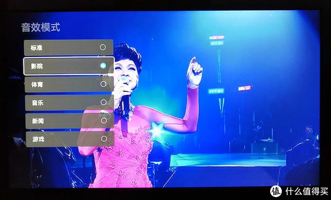 3千元档位买8K视频播放+MEMC值不值?荣耀智慧屏Pro上手