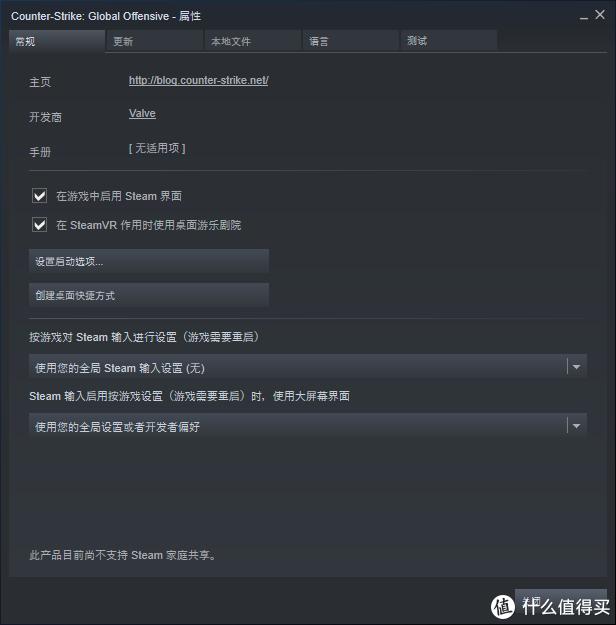 告别等待 - 东芝RD500 NVMe固态硬盘使用体验