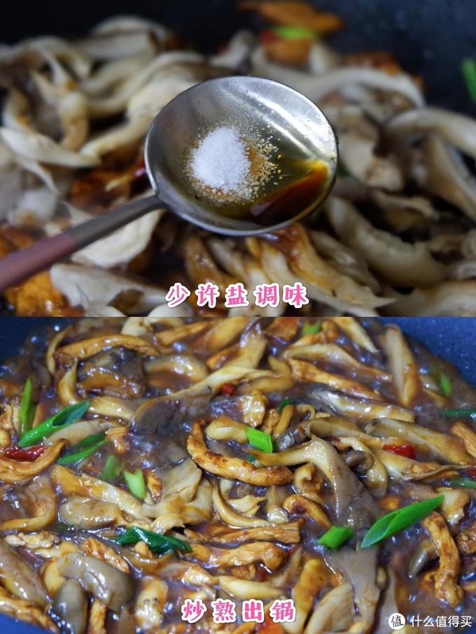 拌饭巨香!蘑菇炒鸡肉~鲜香滑嫩,汤汁浓郁