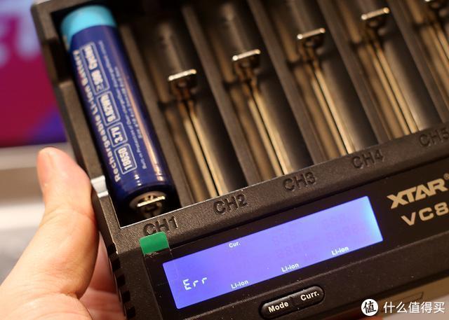 超大电池容量,八槽随充——XTAR VC8使用评测