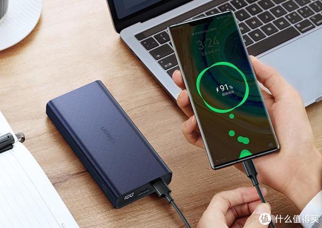 手机快充与充电头是怎样的关系?1 分钟搞清楚以后不怕白花钱