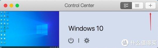 苹果电脑 Mac 系统安装虚拟机从外置硬盘使用windows10系统