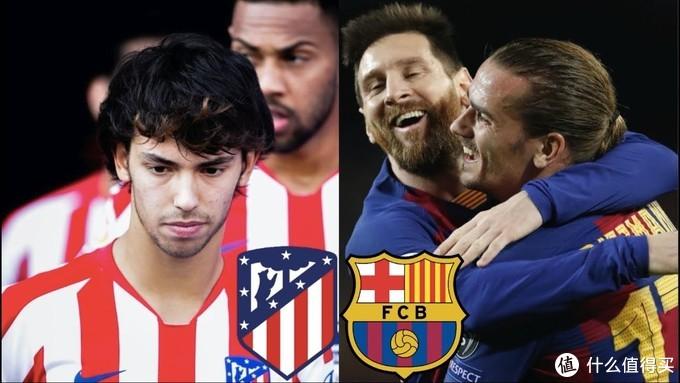 足球竞猜第四弹!西班牙巅峰对决,巴塞罗那VS马德里竞技,猜胜负赢金币,连续打卡再送金币!