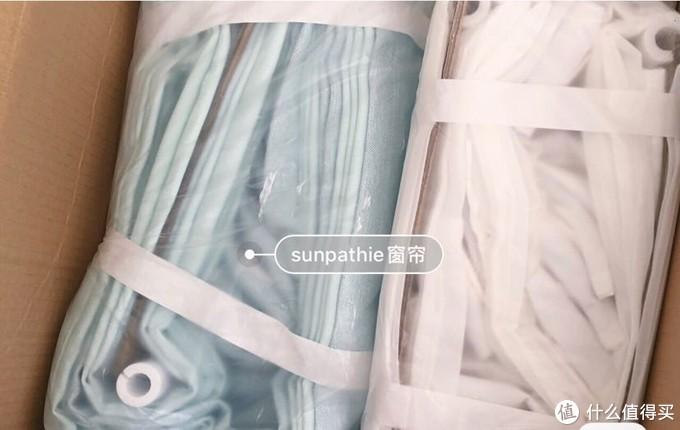 日式好窗帘Sunpathie推荐
