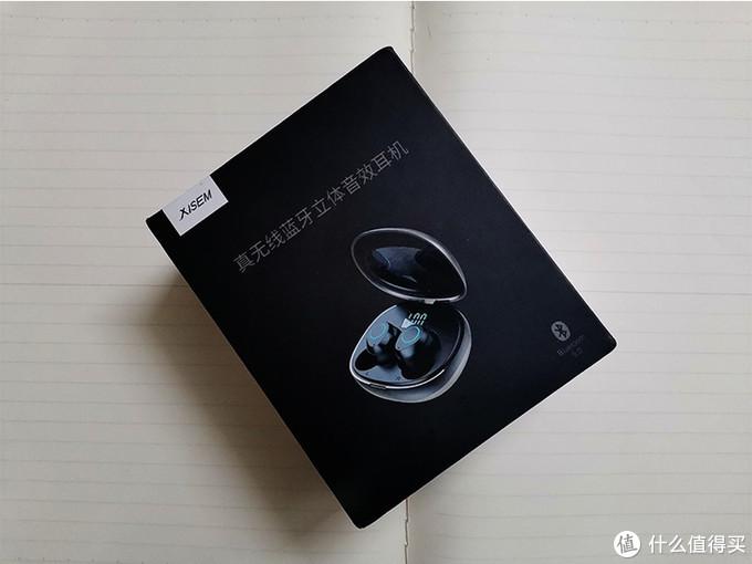 性价比超高的TWS蓝牙耳机,小小身体散发超大能量-西圣I07