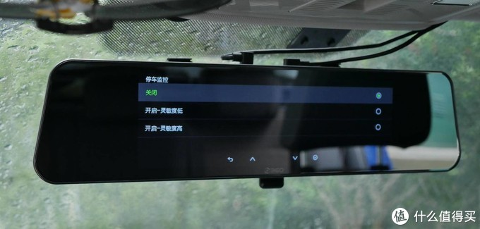 """老司机秘籍No.78:关于行车记录仪""""停车监控""""的一些事,让爱车也过个平安年!"""
