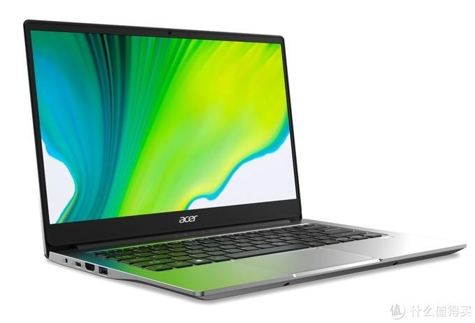Hummingbird X Ryzen 4000: Acer releases Acer Swift 3 Ryzen Edition ultra-thin notebook