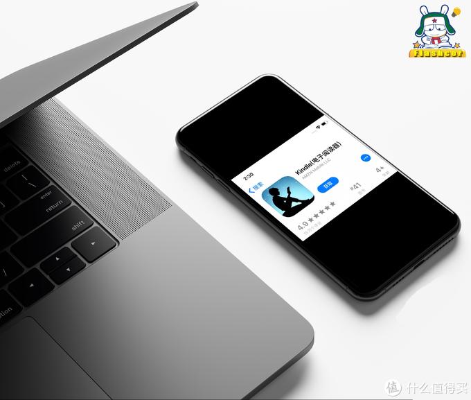 Kindle - IOS版