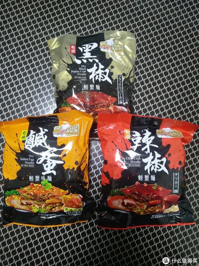 三种口味组合装,搭配满减活动大约6元多一袋。