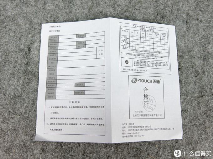 天语(K-TOUCH)V9C 双屏翻盖老人手机 晒单