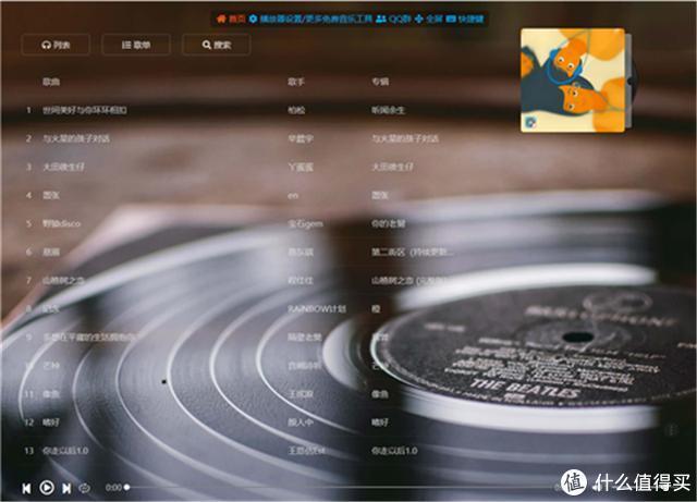 分享一堆可以免费听音乐的良心网站!赶紧码住哦
