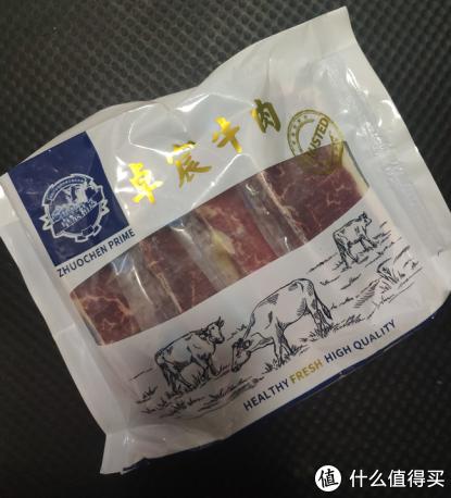 囤肉年货大作战!京东生鲜的肉食推荐!附肉食原创菜谱!