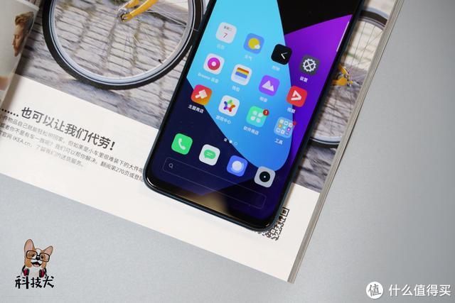 realme真我X50 5G图赏:120Hz畅速屏+骁龙765G