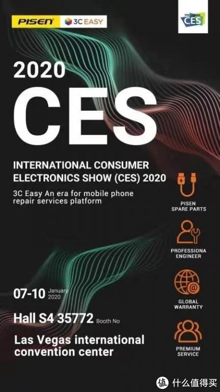 CES2020充电头网参展团大公布,25家企业相约拉斯维加斯