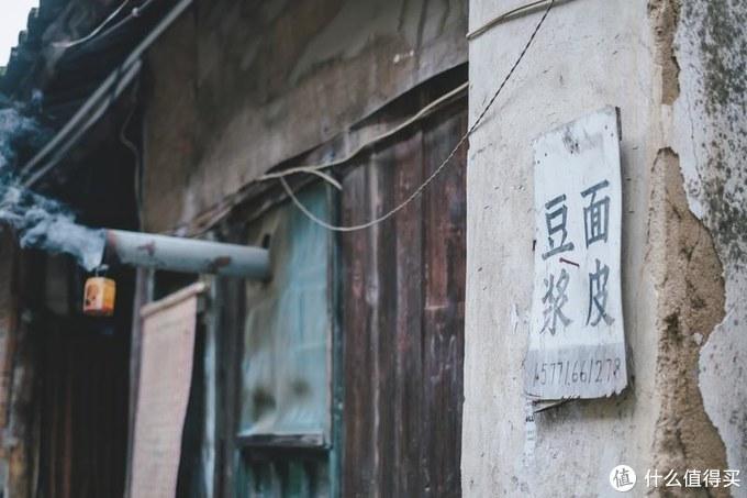 """72小时短途旅行:去留坝找一方净土,过""""李子柒同款""""小日子"""