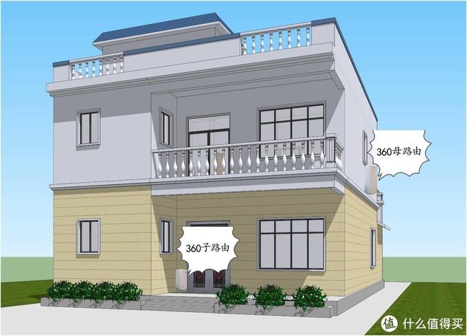 安装简便的全屋智能防火墙---360全屋子母路由V5M