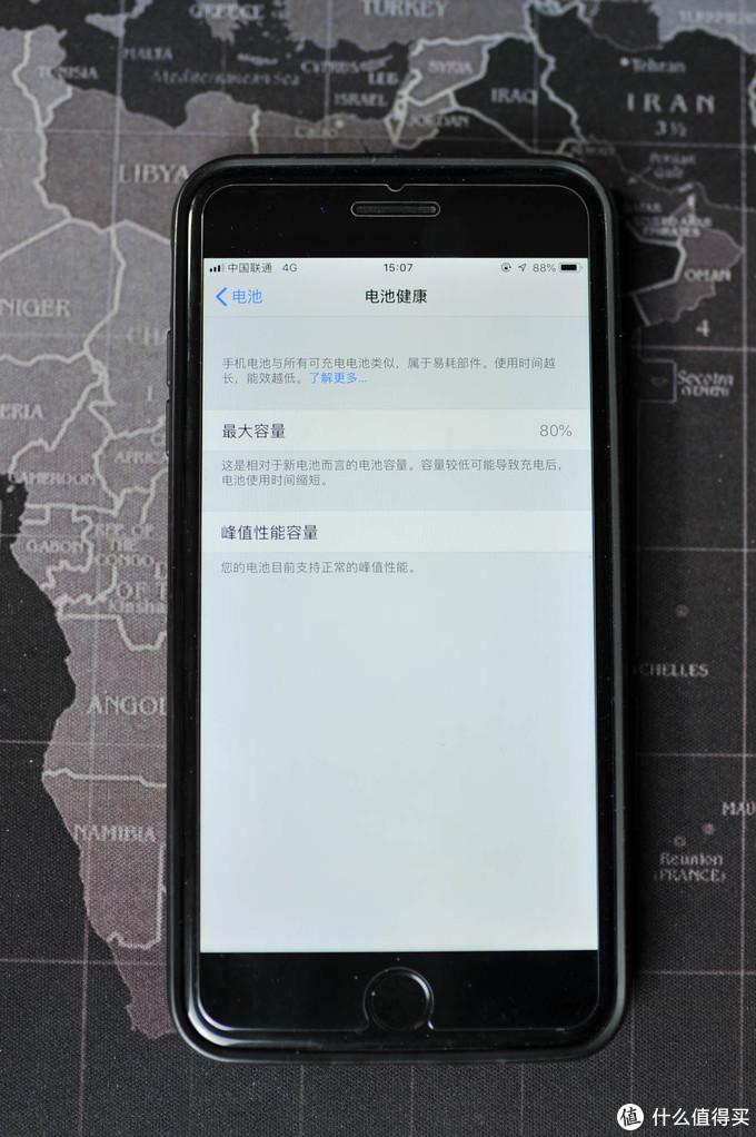 iPhone 7 Plus 换电池
