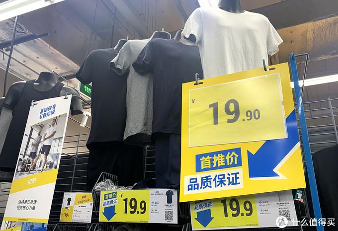 从2.9元到99元,迪卡侬百元以内值得买的户外好物清单