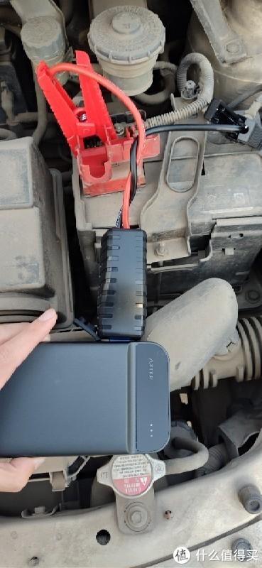 70迈汽车启动电源开箱