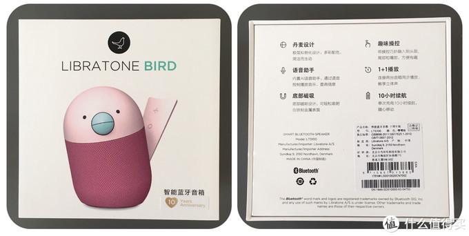 Libratone BIRD智能蓝牙音箱评测:自由聆听 钢铁森林中的自然之音|未来科技范十天体验