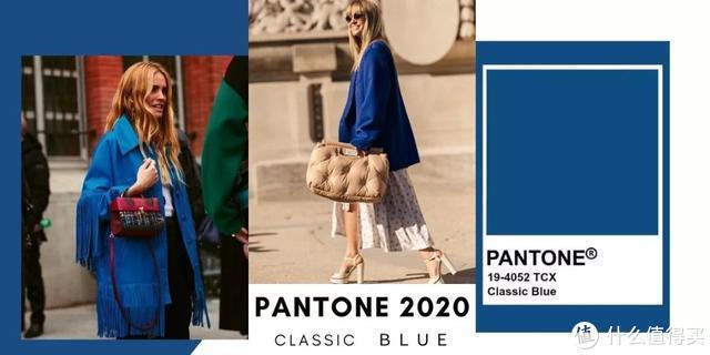 2020流行色穿搭 & EDC,花最少的钱搞时尚!