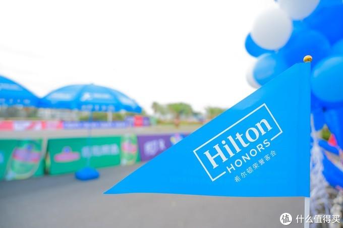 用希尔顿积分竞拍到全套的厦门马拉松福利,周末去跑了它
