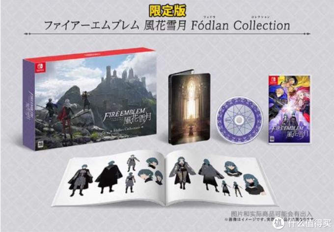日版:黑色铁盒+艺术设定集+OST CD