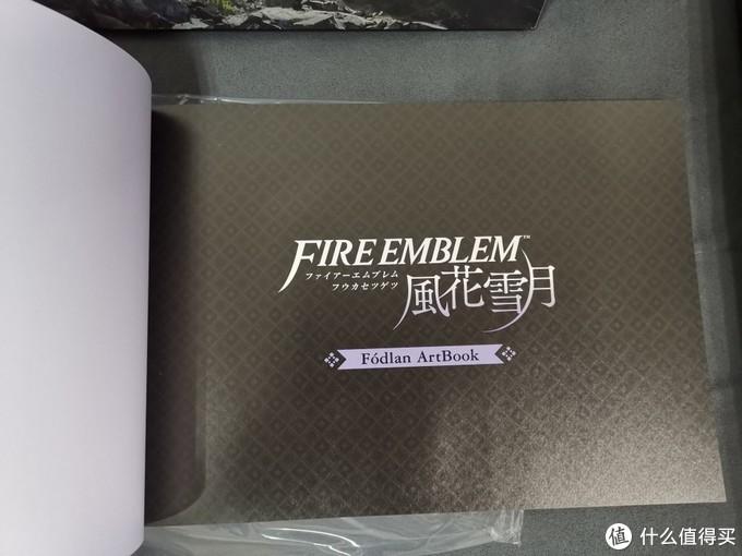 火焰之纹章—风花雪月限定版开箱
