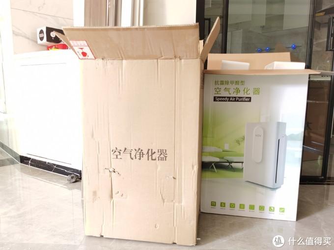 家里新装修好用艾吉森空气净化器除甲醛