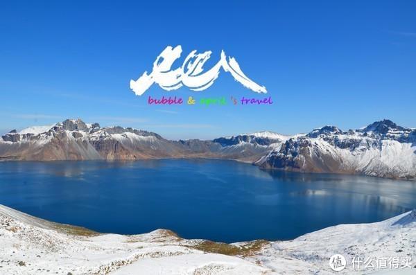 穿越人海,遇见最美的长白山