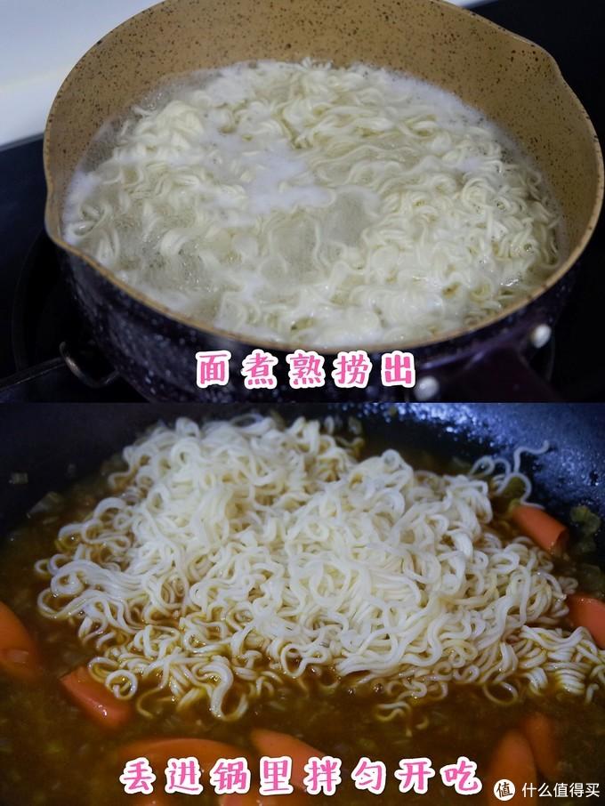 神仙面条~味道浓郁,好吃到舔碗简单易做