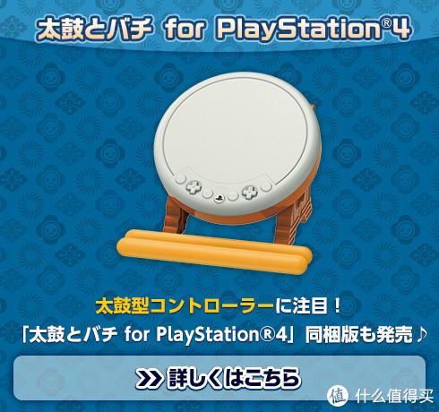 2020年新年合家欢游戏推荐※PlayStation 4篇