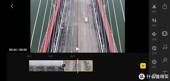 航拍视频剪辑超简单,Dji Fly App视频剪辑功能解析