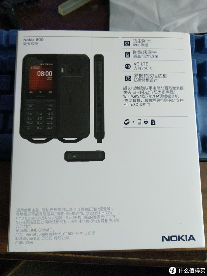 Nokia800 Touch不认真的开箱