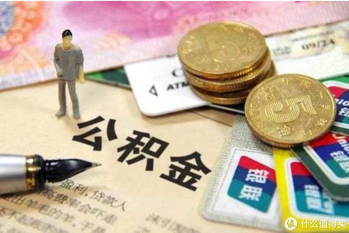 【带你看银行】邮储:一家低调而特别的银行