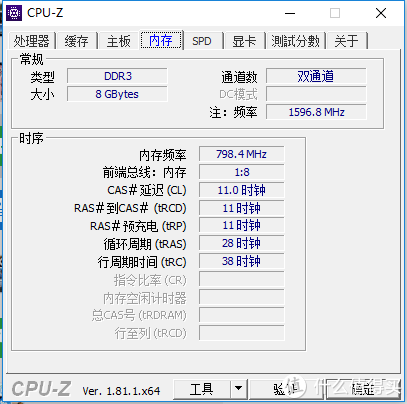 内存,跑在1600,明明SPD支持1866,芯片组和cpu都支持2133的啊