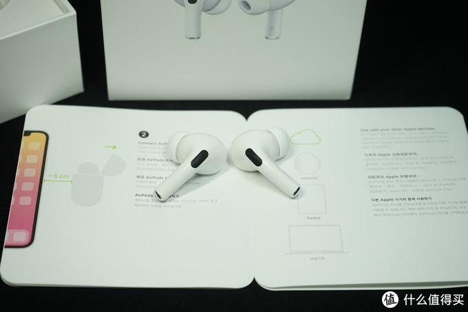 2019年张大妈送的第六套耳机:Apple AirPods Pro主动降噪耳机