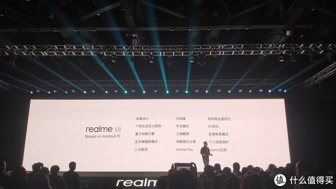 realme真我X50:120Hz+6400万四摄+5G四频段