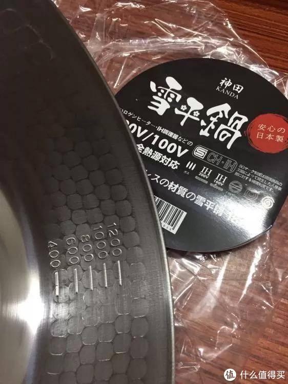闺蜜送的神田雪平锅用途太多啦!