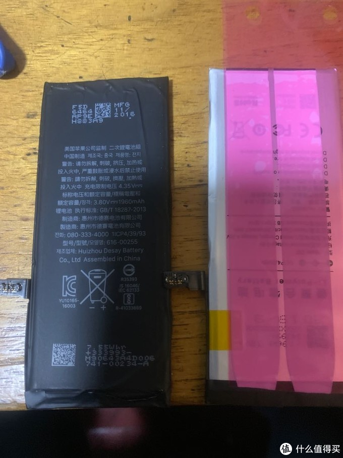 哲思锂聚合物苹果电池