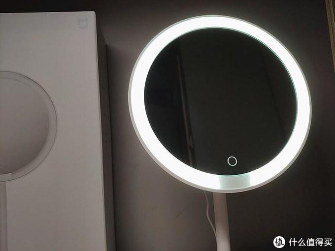 亮颜小圆环,照亮你的美,米家LED化妆镜体验