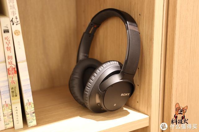 索尼WH-CH700N无线蓝牙降噪立体声耳机体验:享受长时间的聆听